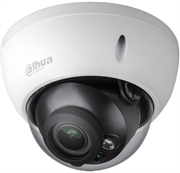 Купольная  антивандальная IP камера Dahua IPC-HDBW2320RP-ZS