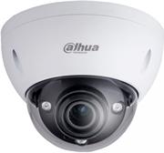 Купольная антивандальная IP камера Dahua IPC-HDBW5421EP-Z