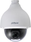 Скоростная уличная поворотная IP камера - (PZT) Dahua SD50220T-HN
