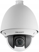 Скоростная поворотная IP камера HikVision DS-2DE4220-AE