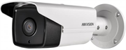 Уличная цилиндрическая Smart IP-камера HikVision DS-2CD4A65F-IZHS