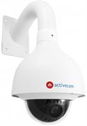 Скоростная поворотная IP-камера ActiveCam AC-D6124