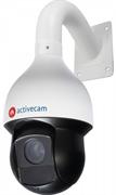 Скоростная поворотная IP-камера ActiveCam AC-D6124IR10