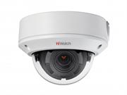 Уличная купольная IP камера HiWatch DS-I208