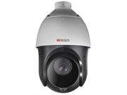 Уличная скоростная поворотная HD-TVI камера HiWatch DS-T265