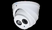 Антивандальная купольная IP-камера RVi-IPC38VD (4 мм)