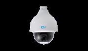 Скоростная поворотная купольная IP камера - (PZT) RVi-IPC52Z30-A1-PRO