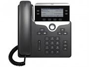 Телефон Cisco IP Phone CP-7841-K9
