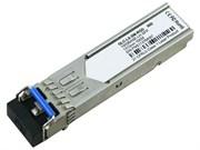Оптический трансивер Cisco GLC-LX-SM-RGD