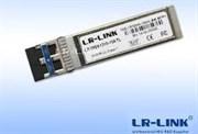Трансивер LR-LINK LR10GX1310-10ATL