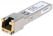 Трансивер Cisco DS-SFP-GE-T=