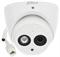 Видеокамера IP купольная Dahua IPC-HDW4431EMP-ASE-0280B - фото 14171