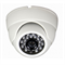 Купольная AHD камера DIVITEC DT-AC9600DF-I2 - фото 4768