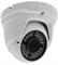 Купольная антивандальная IP камера DIVITEC DT-IP2000VDVF-I3P - фото 4819
