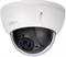 Скоростная уличная поворотная IP камера - (PZT) Dahua SD22204T-GN - фото 5137