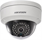 Уличная купольная IP камера HikVision DS-2CD2142FWD-IS - фото 5188