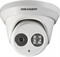 Уличная купольная IP камера HikVision DS-2CD2342WD-I - фото 5207