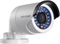 Уличная цилиндрическая IP камера HikVision DS-2CD2022WD-I - фото 5214