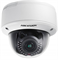 Купольная Smart IP-камера HikVision DS-2CD4125FWD-IZ - фото 5321