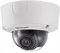 Уличная купольная Smart IP-камера HikVision DS-2CD4525FWD-IZH (2.8-12mm)