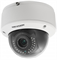 Купольная Smart IP-камера HikVision DS-2CD4126FWD-IZ - фото 5328