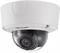 Уличная купольная Smart IP-камера HikVision DS-2CD4535FWD-IZH (8-32 mm) - фото 5338