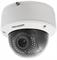Купольная Smart IP-камера HikVision DS-2CD4165F-IZ - фото 5347
