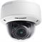 Купольная Smart IP-камера HikVision DS-2CD41C5F-IZ - фото 5363
