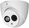 Купольная HD CVI камера Dahua HAC-HDW1100EMP-A-0280B-S3 - фото 5669