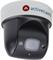 Скоростная поворотная IP-камера ActiveCam AC-D5123IR3 - фото 5676